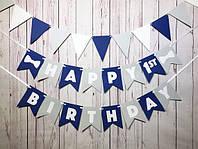 Декор для дня народження (див. опис)