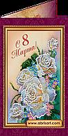 "Набор-открытка ""8 Марта-1″ АО-042"