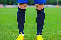Гетры футбольные без носка Синие