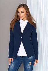 """Женский классический короткий пиджак с отложным воротником на одну пуговицу """"Пируэт"""" синий"""