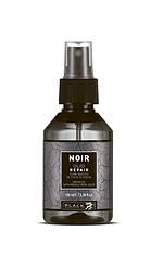 Black Noir Repair Oil Prickly Pear Juice Масло с соком Кактуса и Груши