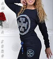 Брендовый гламурный спортивный костюм женский реглан Турция синий, фото 1