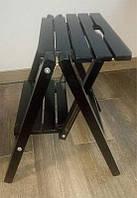 Лестница малая, деревянная стремянка для дома цвет венге