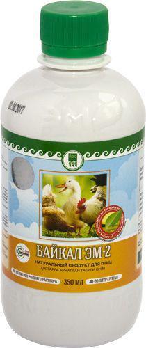 Байкал Эм-2 для птиц Оригинал (убирает запах, увеличивает прирост массы, иммунитет, снижает падеж цыплят)
