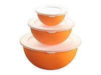 Набор мисок с крышками Delimano Brava  Оранжевый