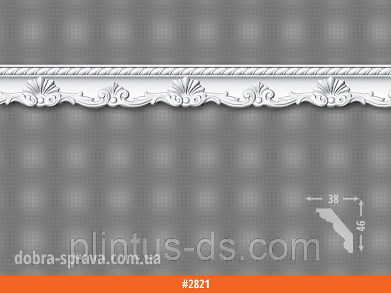 Потолочный плинтус 2м (65 штук)