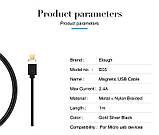 Elough E06 Магнитный кабель для мобильных телефонов, фото 3