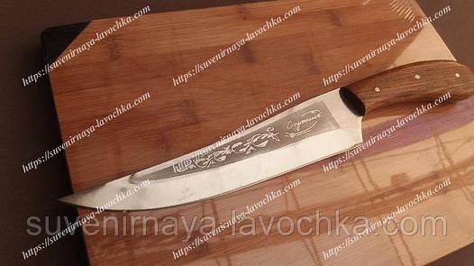 Кухонный нож Спутник 135-1 Турецкий Большой