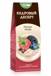 """Кедровый десерт """"Лесная ягода"""" Арго (для желудка, кишечника, запоры, дисбактериоз, пищеварение, иммунитет)"""