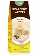 КЕДРОВЫЙ ДЕСЕРТ РАЙСКИЙ БАНАН жмых кедрового ореха, кунжута, миндаля, янтарная кислота, банан, манго, куркума