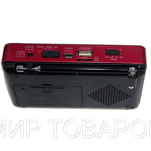 Радиоприемник Golon RX 607