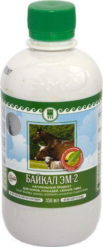 Байкал Эм-2 для коров, лошадей, свиней, овец Оригинал, убирает запах,укрепляет иммунитет животных, пищеварение