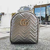 Модный женский рюкзак Гуччи, цвет серебро