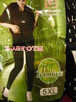 Велюровые  женские гамаши на меху Panyixin 5XL. Бамбук.1 шов.