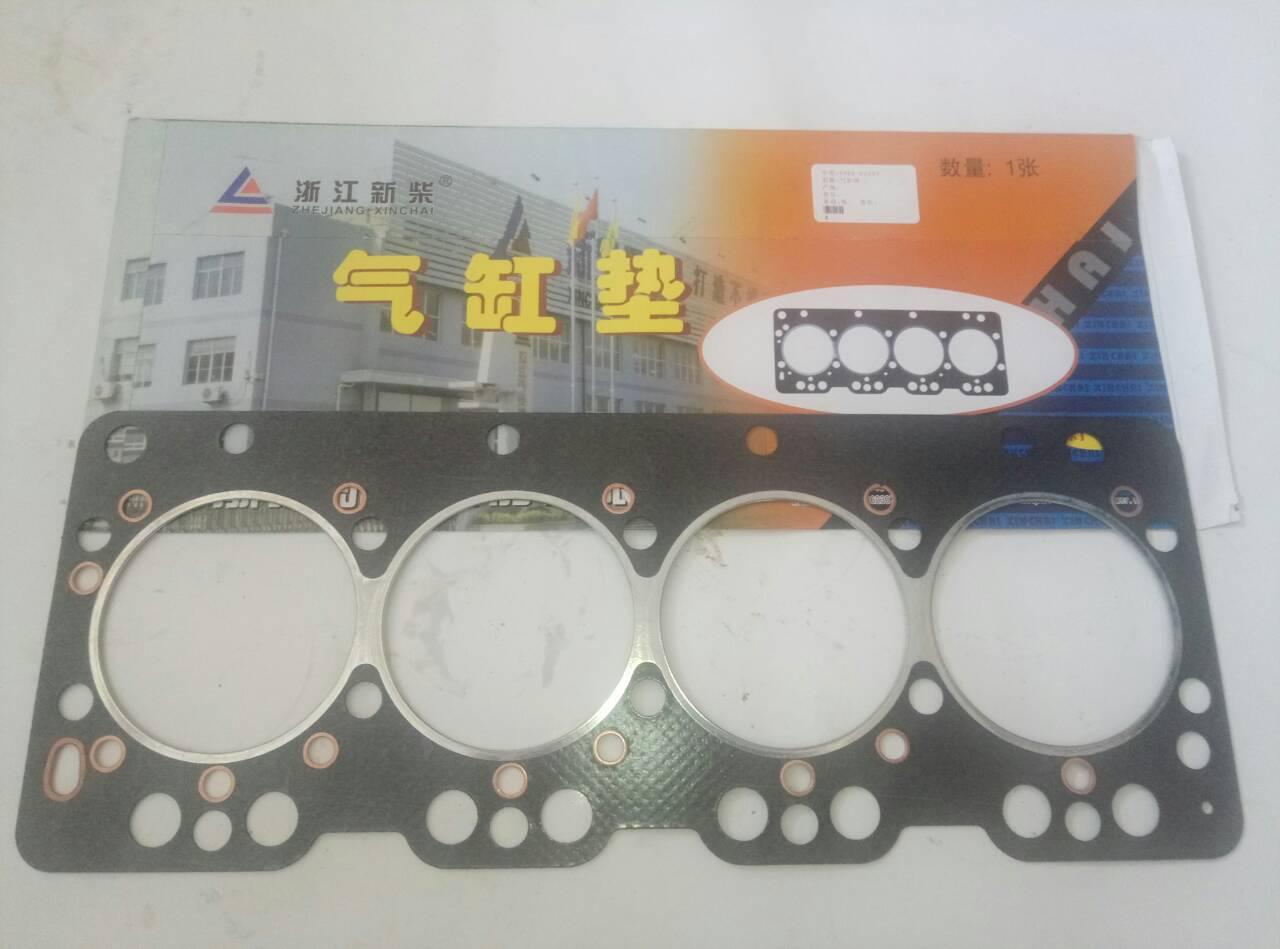Прокладка головки блока цилиндров Xinchai 490BPG № 490B01004
