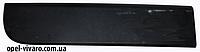 Накладка двери прав зад Renault Master III 2010-2018