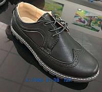 Детские чёрные школьные туфли для мальчиков оптом Размеры 31-38