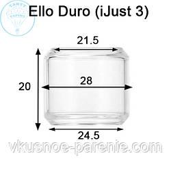 Стекло (колба) для бака Ello Duro (iJust 3)