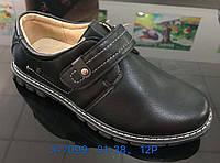 Детские чёрные школьные туфли для мальчиков на липучку оптом Размеры 31-38