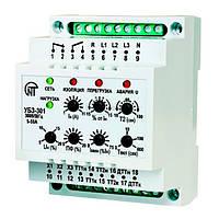 Универсальный блок защиты  электродвигателей УБЗ-301 63-630А. Новатек-Электро
