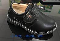 Детские чёрные школьные туфли для мальчиков на липучку оптом Размеры 25-30