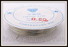 Дріт мідний діам. 0,8 мм колір срібло.(упаковка 10 бобін)