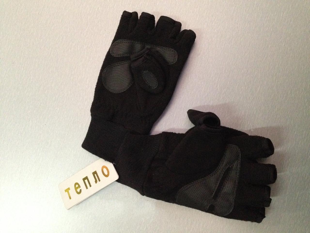 2 пары тёплые флисовые перчатки , унисекс, для морозов до -20°с, открытые пальцы + варежка, зимние рукавицы - Интернет магазин «Наш базар» быстро, доступно и качественно в Киеве
