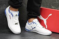 Кроссовки мужские в стиле Puma BMW Motorsport код товара SD-5779. Белые с синим