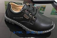 Детские чёрные школьные туфли для мальчиков оптом Размеры 25-30
