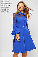 Синее платье с гипюром, фото 1