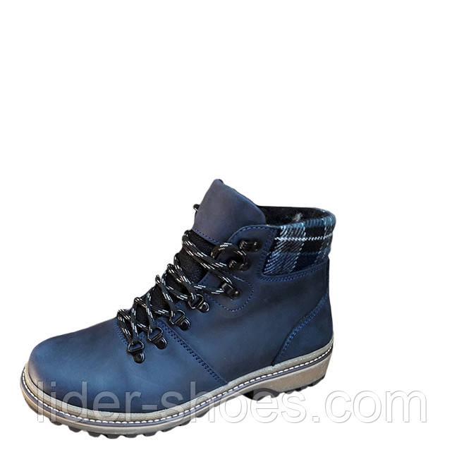 9fa211199 Зимние подростковые ботинки кожаные : продажа, цена в Харькове ...