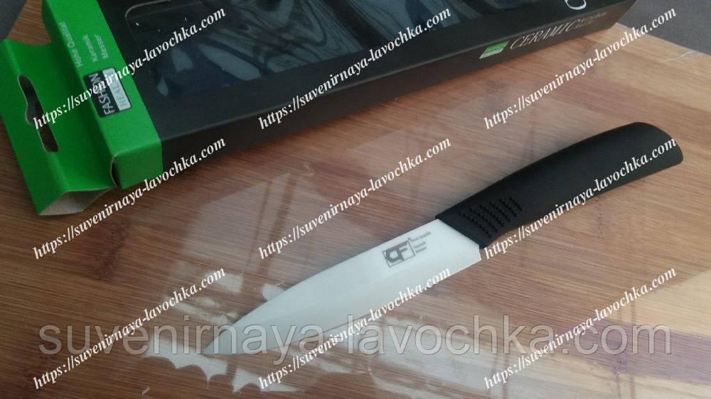 Нож кухонный(керамика) 704
