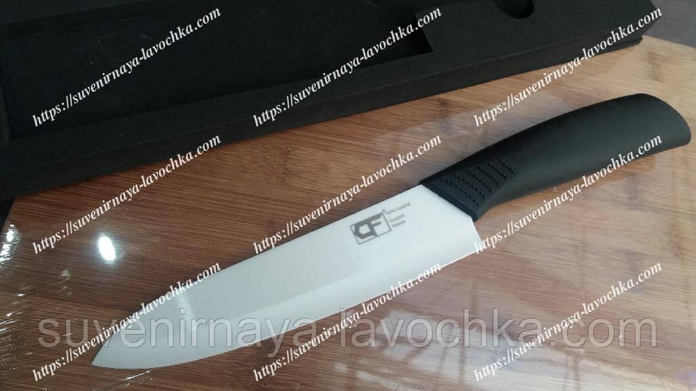 Нож кухонный(керамика) 706