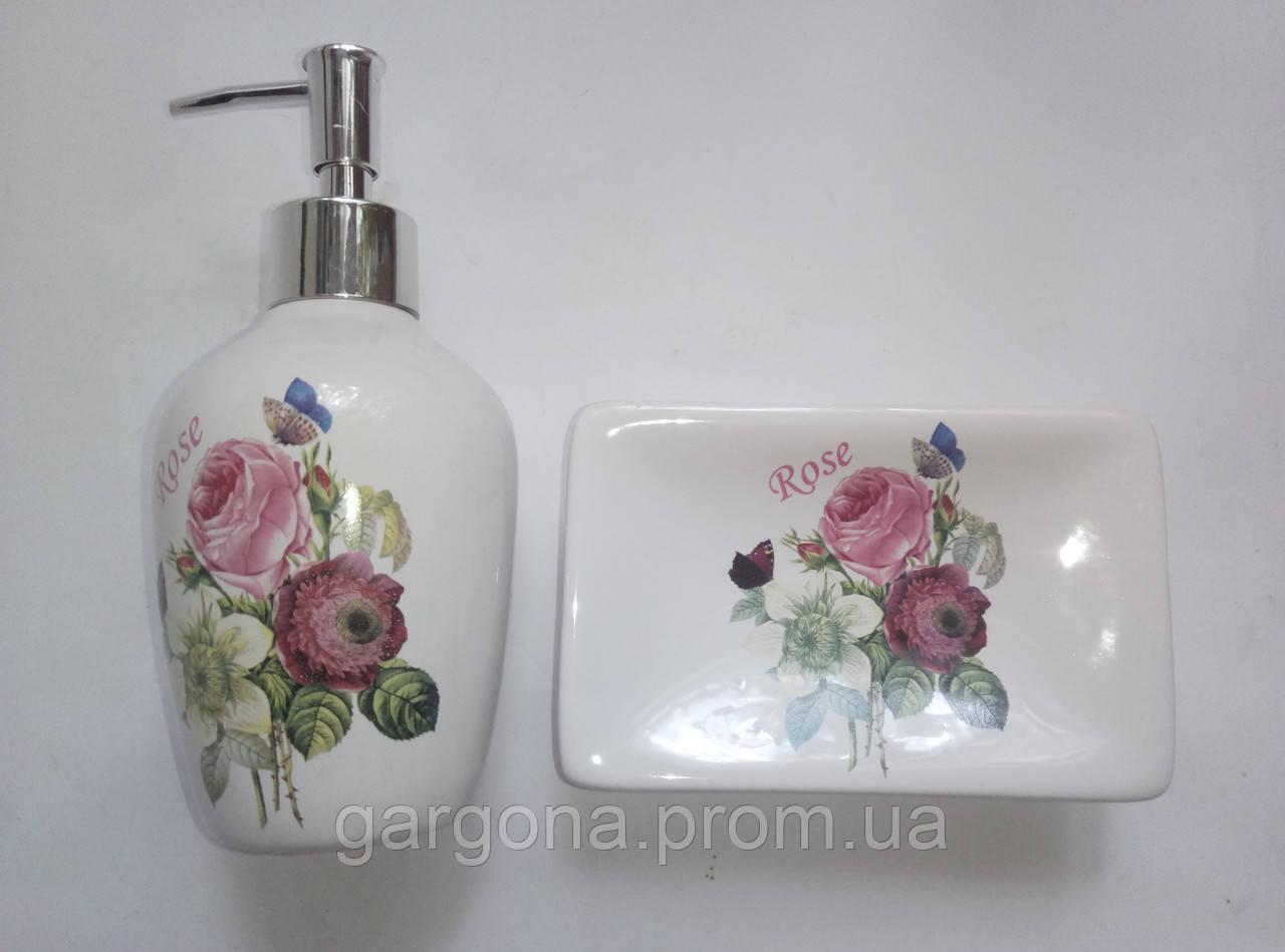Набор для ванной комнаты 2 предмета - Интернет Магазин Shop-Gargona в Одессе