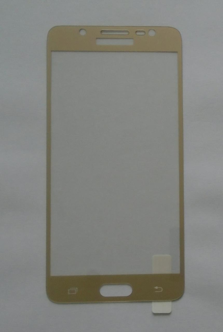 Защитное 3D 5D стекло Samsung J5 J510 Gold  full Screen