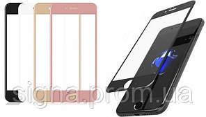 Защитное стекло 3D для iPhone 7 закаленное