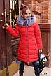 Зимнее пальто с капюшоном на девочку Кина нью вери (Nui Very), фото 6