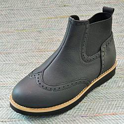 Ботинки челси, Palaris размер