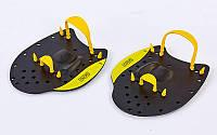 Лопатки для плавания гребные SPDO (пластик, резина, р-р S-15x10см, черно-желтый) Дубл., фото 1