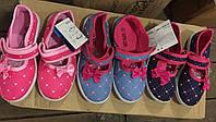 Детские мокасины текстильные для девочек оптом Размеры 28-35