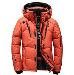 Мужская зимняя куртка. Модель 1845