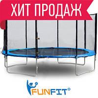 Батут 252см FunFit c сеткой + Подарок лесенка, фото 1