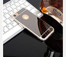 Чехол Apple Iphone 6 Plus / 6S Plus силикон зеркальный темный металлик