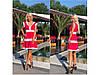 Летнее платье-сарафан коралловый синий 31295