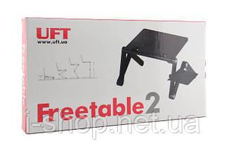 Столик для ноутбука FreeTable-2, фото 3