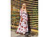 Длинное женское цветочное платье 31268