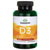 Витамин Д-3 повышенной дозировки, 2000 МЕ 50 мкг 250 капсул
