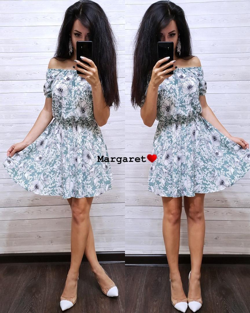 Платье из софта с талией на резинке с открытыми плечами