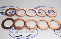 Шайба медная 20*32-1 кольцо медное уплотнительное штуцера распределителя Р-80