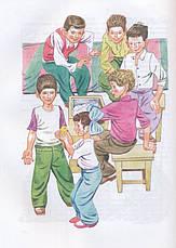 Большая книга весёлых историй  Носов , фото 3